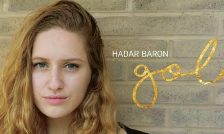 Hadar Baron Releases Debut EP 'GOLD' | Featuring New Single 'Upper Hand' | @HadarBaron