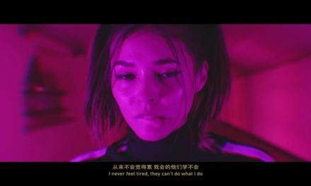 Higher Brothers + joji – Nomadic (Official Music Video) @HigherBrothers @sushitrash #Nomadic