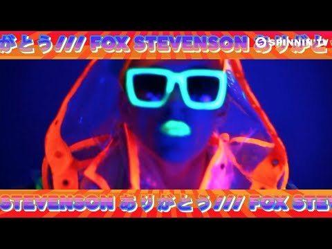 Fox Stevenson – Arigatou (Official Music Video)